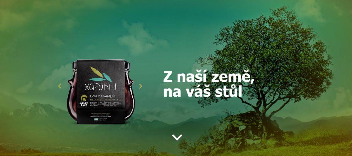 Olivy Kalamata 1 Ks