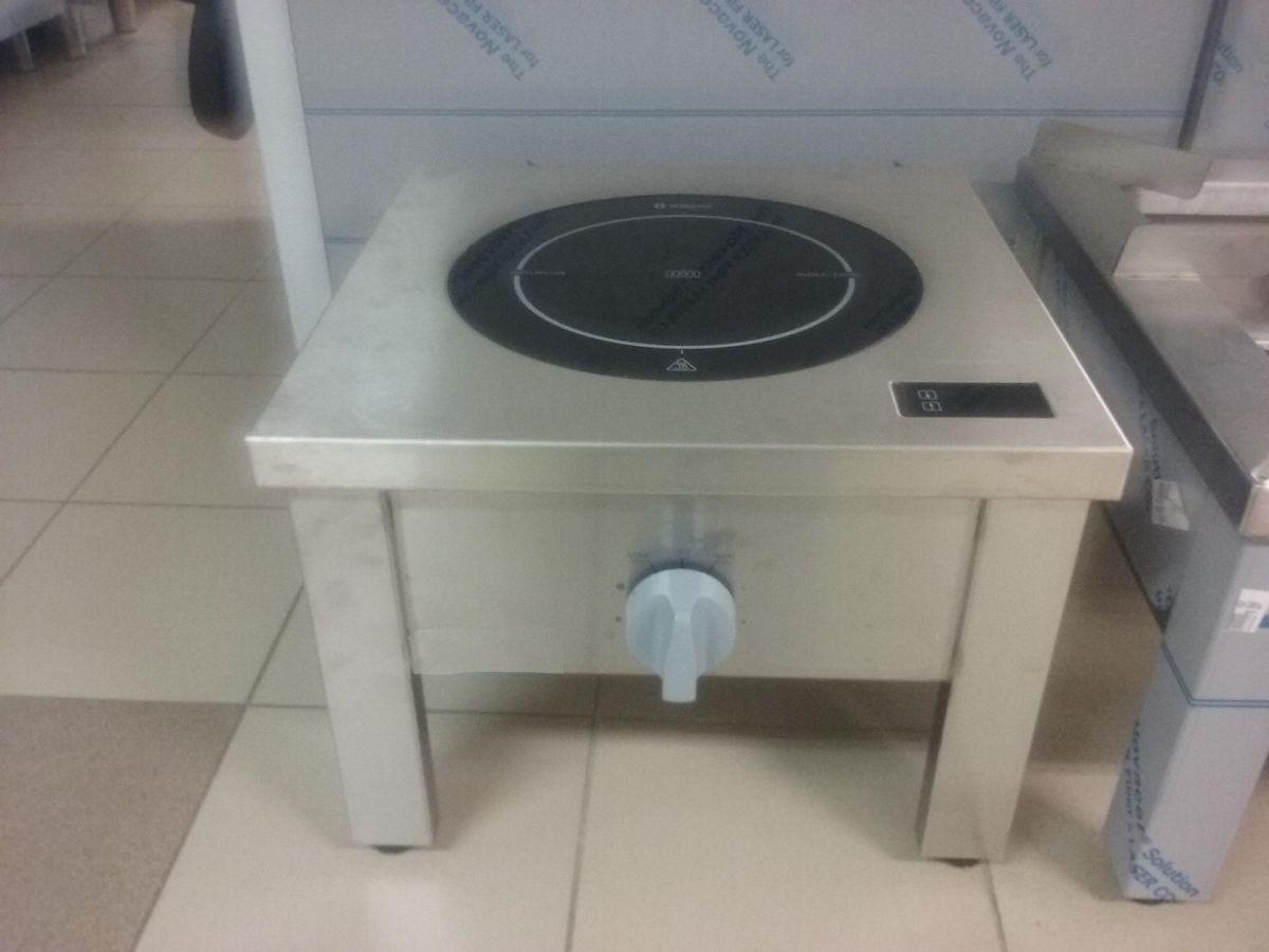 Indukční stolička 8 kW